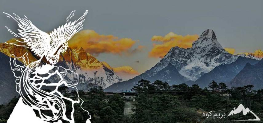 دوره آنلاین کوه شناسی سیمرغ و کوههای ایران