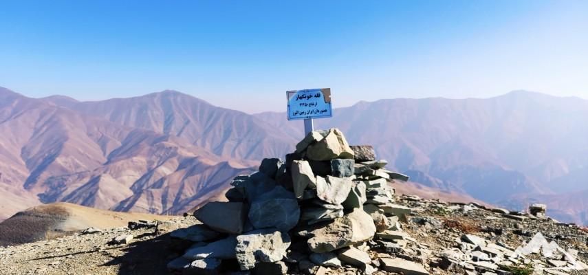صعود به قله خونکهار