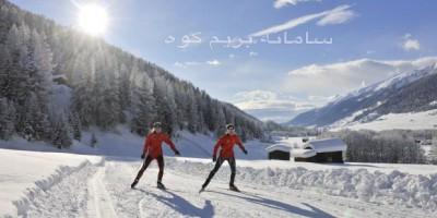 آموزش ورزش اسکی و معرفی انواع آن