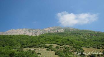 صعود به قله ارفع کوه