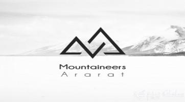 صعود به قله توچال