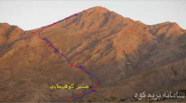 قله شاهان کوه بلندترین قله استان اصفهان