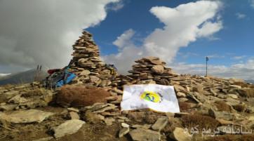 قله پیله کوه کرج