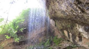 آبشار اوآربیزک