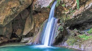 آبشار تامرادی