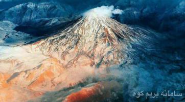 صعودبه قله سرافرازدماوند