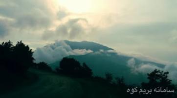 صعودبه قله جنگلی ارفع کوه