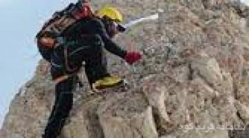 صعود به قله آبک از مسیر گردهای