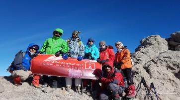 پیش ثبت نام صعود به قله تفتان - طرح سیمرغ