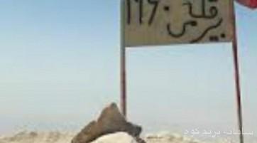 قله بیرمی و بازدید از جاذبه های بوشهر