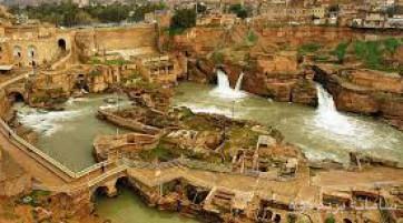 تور3 روزه خوزستان